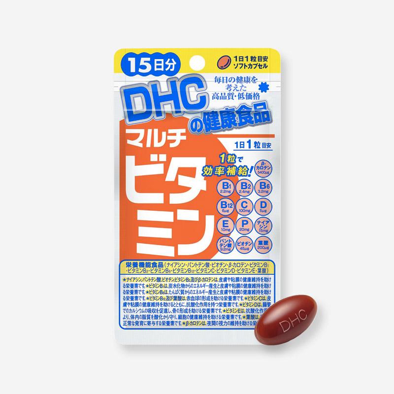 DHC Viên uống Vitamin tổng hợp - Gói 15 ngày -  15 viên