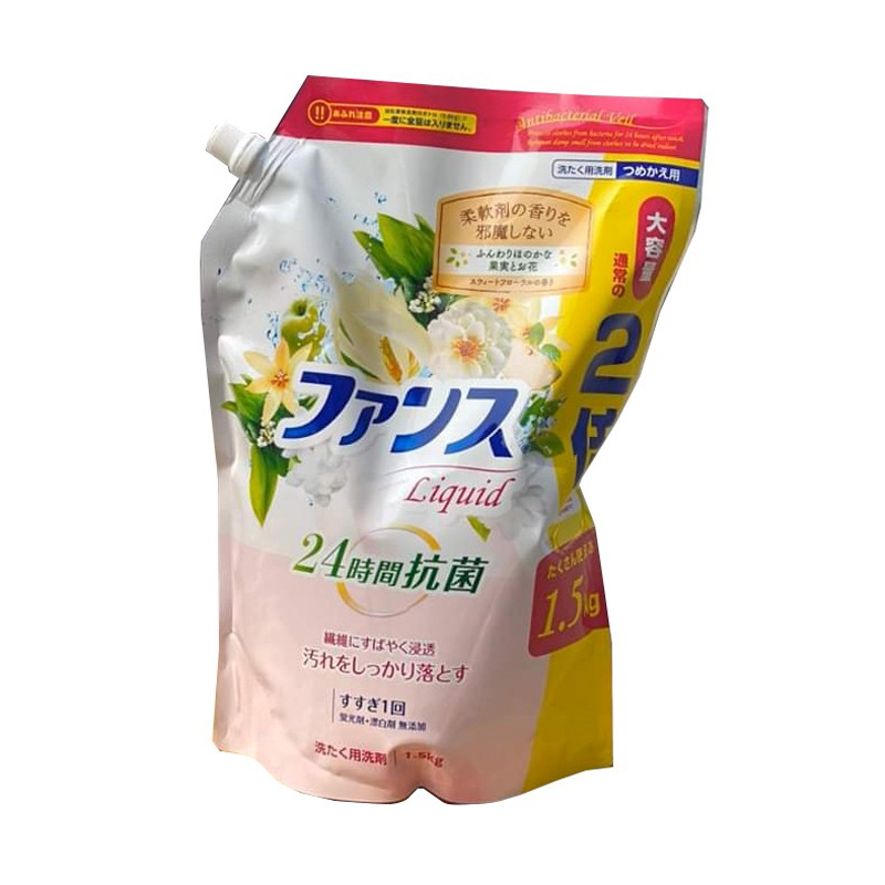 Nước giặt đậm đặc, kháng khuẩn cao cấp Kaori 1,5kg