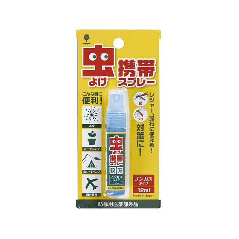 Chai xịt cơ thể chống muỗi bỏ túi 12ml