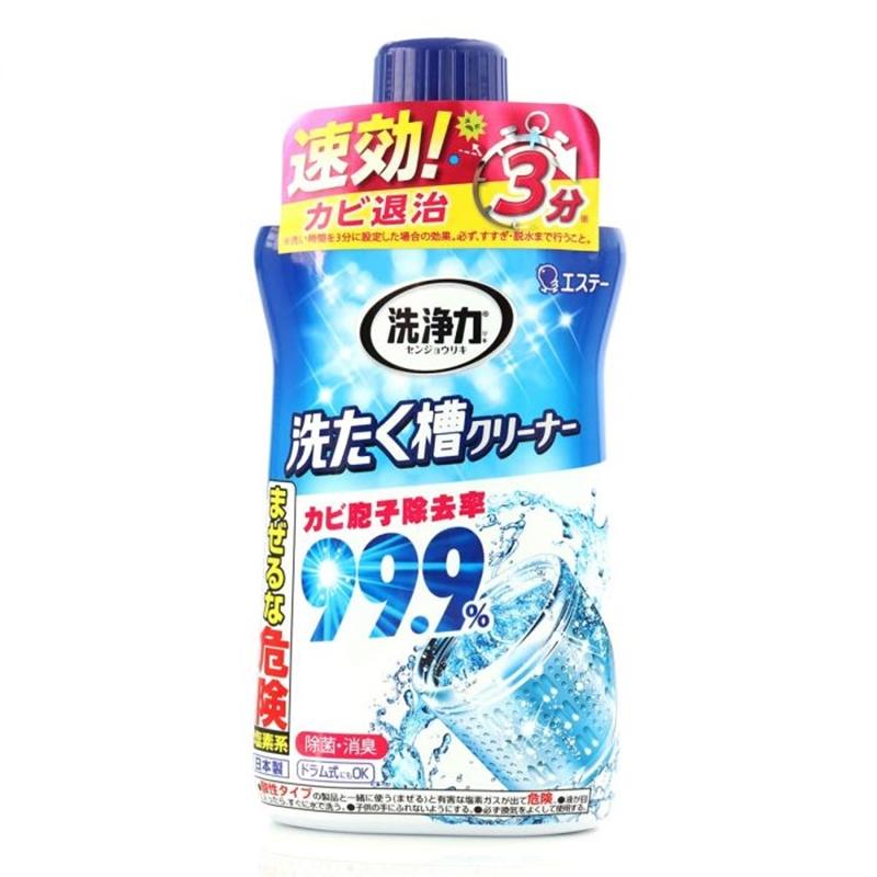 Chai tẩy lồng giặt siêu sạch cao cấp Ultra Powers 550gr
