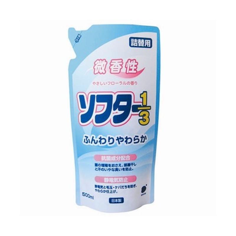 Daiichi Nước xả làm mềm vải và kháng khuẩn 500ml
