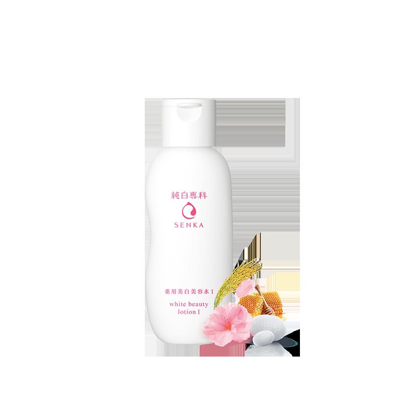 Senka Nước dưỡng làm mềm và trắng da White Beauty Lotion I 200ml